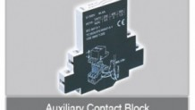MOTOR PROTECTION SWITCHES ACCESSORIES