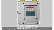 FNG4 Ön Ödemeli Kompakt Tip Doğalgaz Sayaçları (v.2)